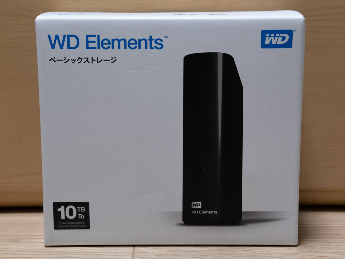 Western Digital Elements Desktop